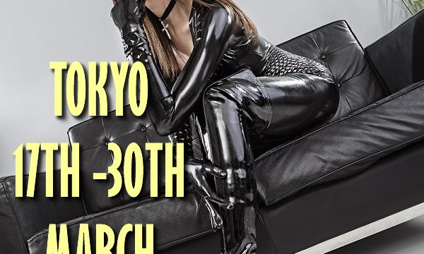 Zoe Noir in Tokyo – March 17th to 30th